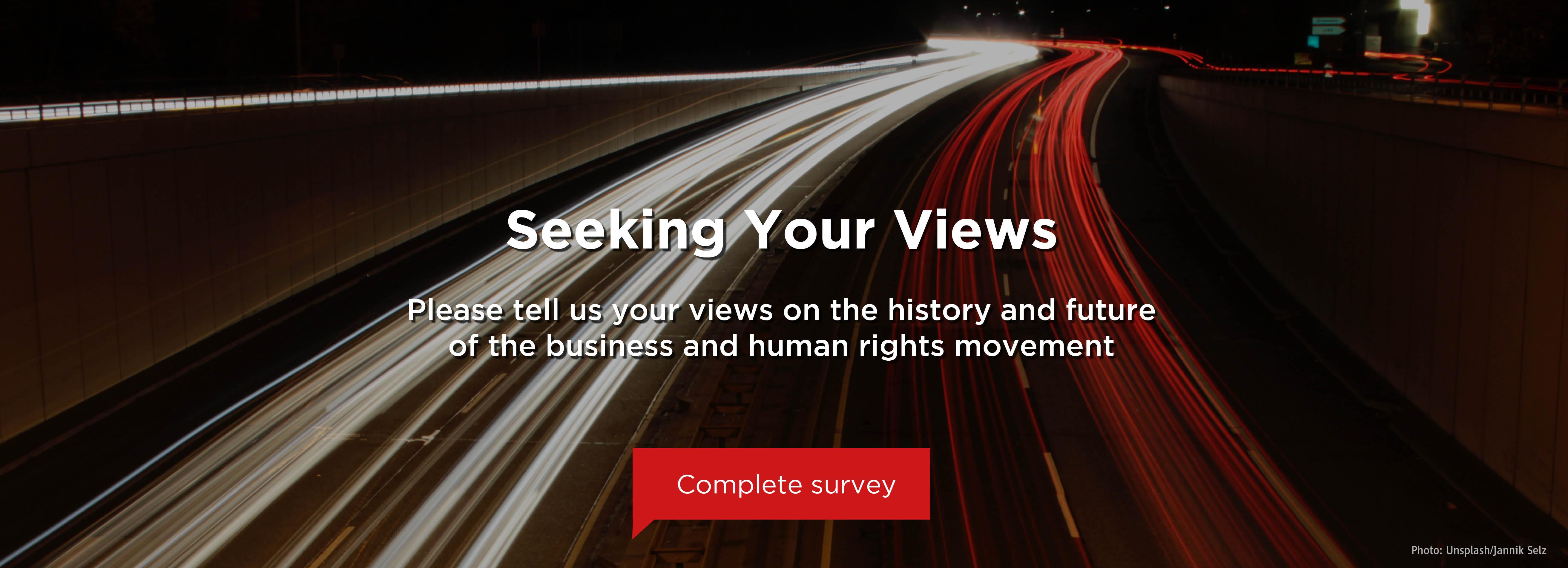 Seeking Views on BHR Movement