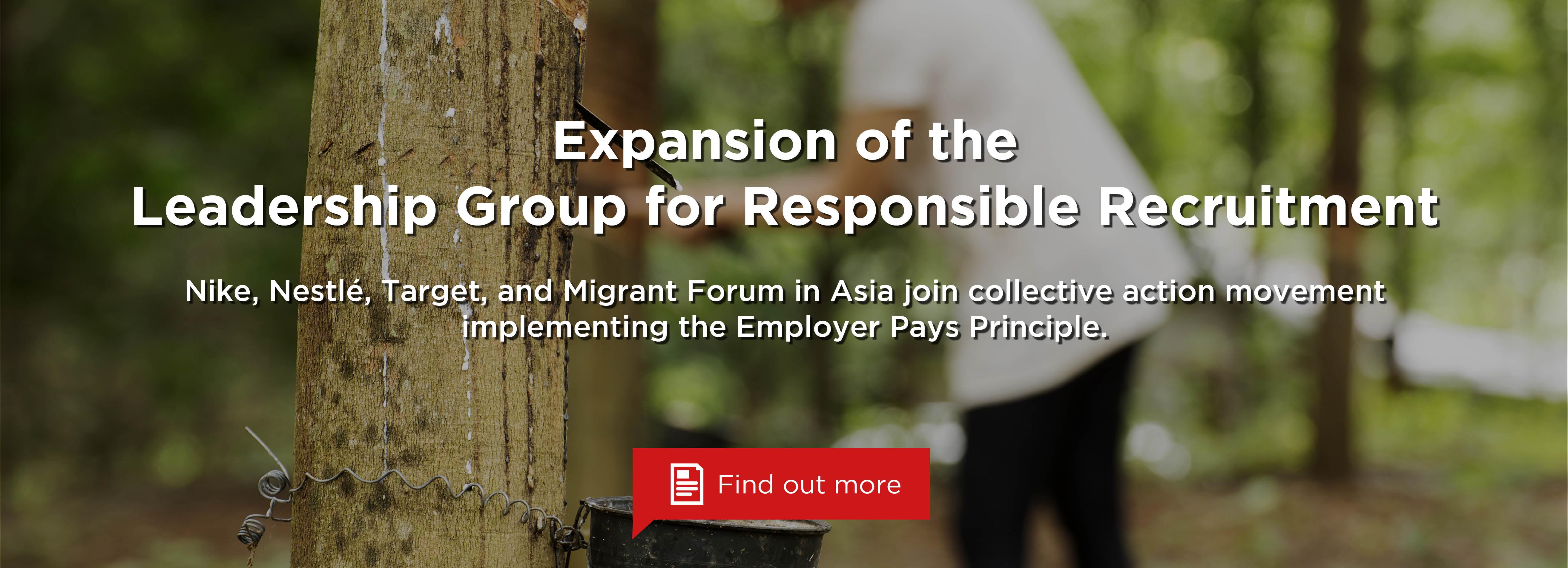 Nike, Nestle, Target, MFA Join Leadership Group for Responsible Recruitment