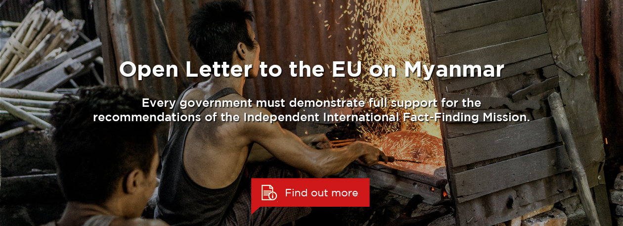 Open Letter to the EU on Myanmar