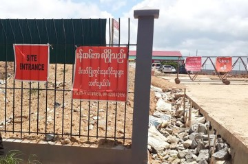On our visit to Ball's site, we saw prominent signs attached to the fence announcing that their construction subcontractor, a local company SKO Myanmar, was looking for local hires.